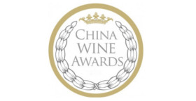 china-wine-awards
