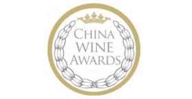 china-wine-awards